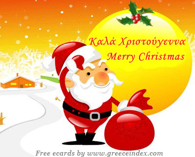 japanese - Merry Christmas In Greek Language
