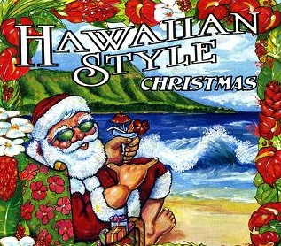 Hawaiian Merry Christmas.Mele Kalikimaka Merry Christmas Quest4thebest Org